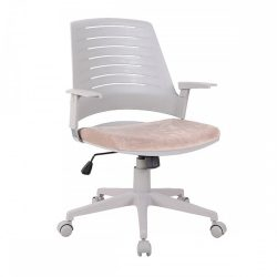 DARIUS Irodai szék, szürke-barna